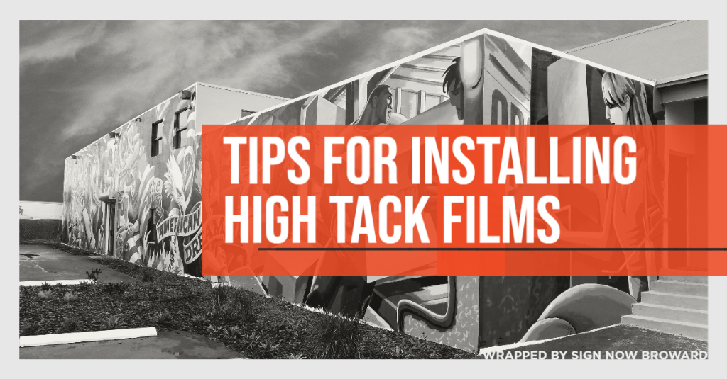 Get money back on high tack wall films! From now until July 31st, we're running our Essential Rebate promotion